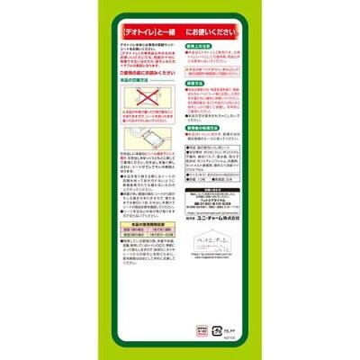 デオトイレ 消臭・抗菌シート(10枚入*12袋セット)【dalc_cattoilet】【デオトイレ】 画像1