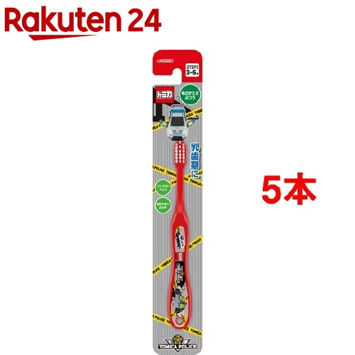 スケーター TB5N 歯ブラシ園児用 トミカ 15