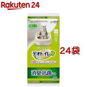 デオトイレ 消臭・抗菌シート(10枚入*24袋セット)【デオトイレ】