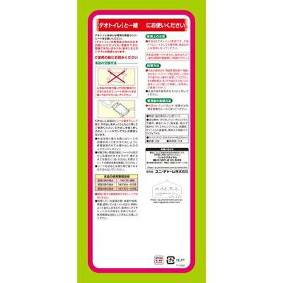 デオトイレ 複数ねこ用 消臭・抗菌シート(8枚入*12袋セット)【dalc_cattoilet】【デオトイレ】 画像1