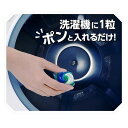 アリエール 洗濯洗剤 パワージェルボール3D 詰め替え 超ジャンボ(44コ入*8コセット)【rainy_1】【tki01】【アリエール】[アリエール]