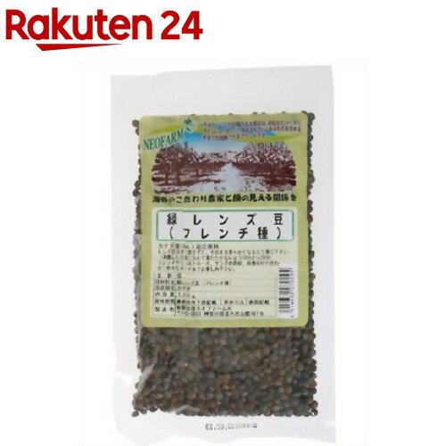 ネオファーム 緑レンズ豆 120g