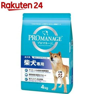 プロマネージ 柴犬専用 成犬用(4kg)【m3ad】【プロマネージ】[ドッグフード]