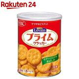 ヤマザキビスケット ルヴァン プライムスナック 保存缶 L(104枚入)【spts11】【ルヴァン】[おやつ お菓子 保存食 非常食]