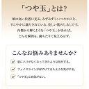 40代にオススメ基礎化粧品「エリクシールの化粧水」