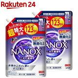 トップ スーパーナノックス ニオイ専用 洗濯洗剤 液体 つめかえ用 超特大(1230g*2袋セット)