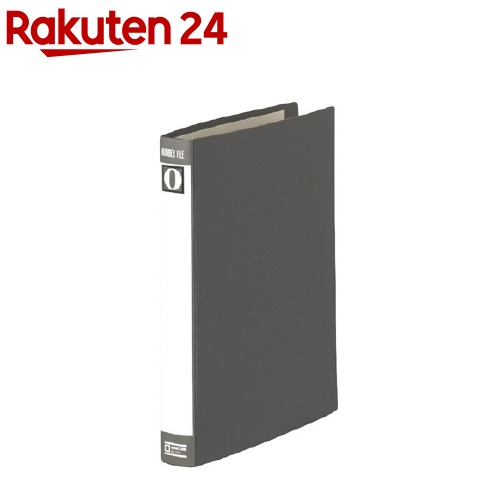 ファイル・バインダー, リングファイル  772(1)