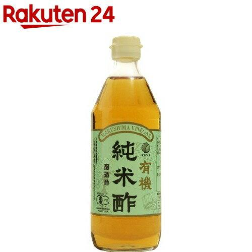 純正食品マ 有機純米酢 500ml