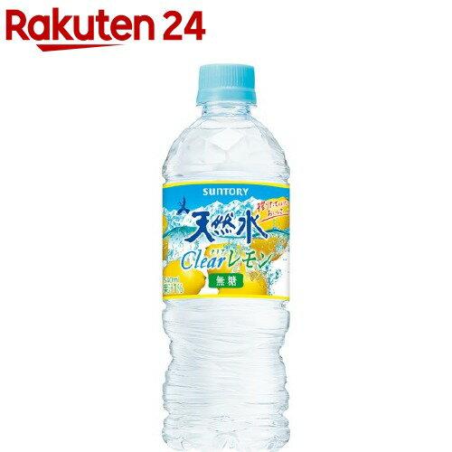 サントリー 天然水Clear レモン ミネラルウォーター 540ml ×24本