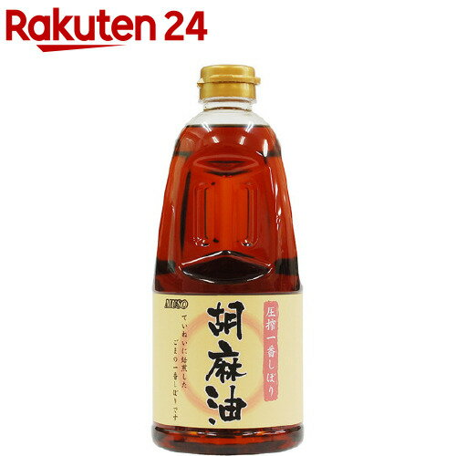 ムソー 圧搾一番しぼり胡麻油(910g)