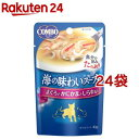 コンボ キャット 海の味わいスープ まぐろとかにかまとしらす添え(40g*24コセット)【コンボ(COMBO)】