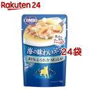 コンボ キャット 海の味わいスープ まぐろとしらすとかつおぶし添え(40g*24コセット)【コンボ(COMBO)】