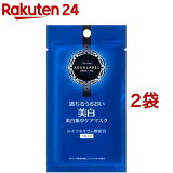資生堂 アクアレーベル リセットホワイトマスク(18mL*1枚*2コセット)