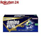 アミノバイタル プロ(120本入)【アミノバイタル(AMINO VITAL)】[アミノ酸 アミノバイタル]