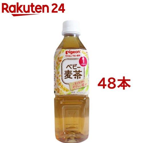 授乳用品・ベビー用食事用品, 離乳食・ベビーフード  R(500ml48)KENPO12