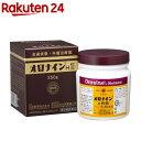 【第2類医薬品】オロナインH軟膏(250g)【KENPO_11】【オロナイン】