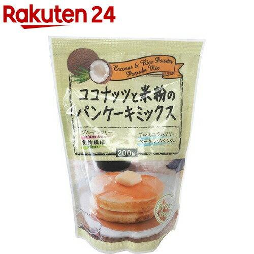 スーパーフーズ インターナショナルジャパン ココナッツと米粉のパンケーキミックス 200g