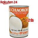 チャオコー ココナッツミルク(400mL*12コ)...