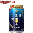 うまみ搾り 350ml ×24缶