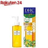 DHC 薬用ディープクレンジングオイル(SSL)(150mL)
