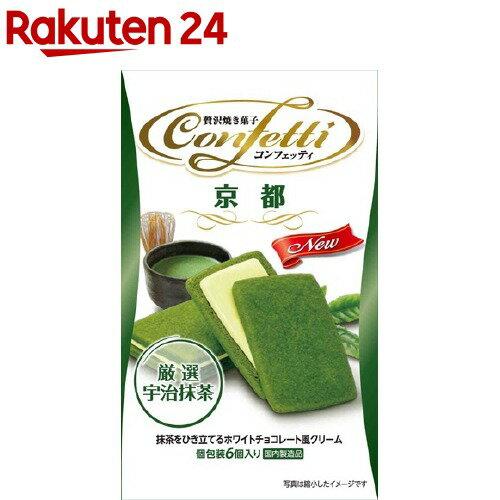 イトウ製菓 コンフェッティ京都 4901050111325 6コ×12個