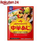 味の素KK 中華あじ 袋(50g)