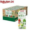 カゴメ 野菜ジュース 糖質オフ(200mL*24本入)【n7...