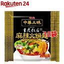 中華三昧 重慶飯店 麻辣火鍋麺(1食入*12袋セット)【中華
