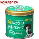 おとなの肝油ドロップ(120粒入)【野口医学研究所】 1