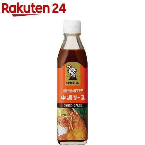 高橋ソース タカハシ 特別栽培の野菜使用 中濃ソース 300ml [2336]