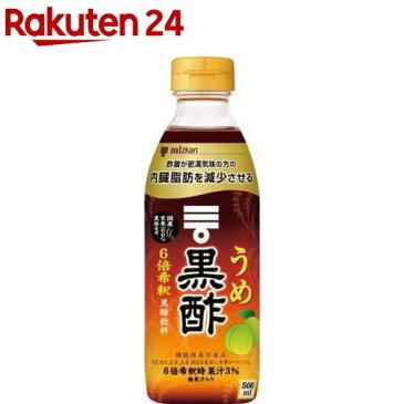ミツカン うめ黒酢(500mL)【ミツカン】