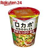 ロカボNOODLES 野菜たっぷり 醤油(12個入)