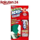 カビキラー ゴムパッキン用カビキラー(100g)【カビキラー】