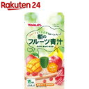 ヤクルト 朝のフルーツ青汁(7g*15袋入)【イチオシ】【元気な畑】