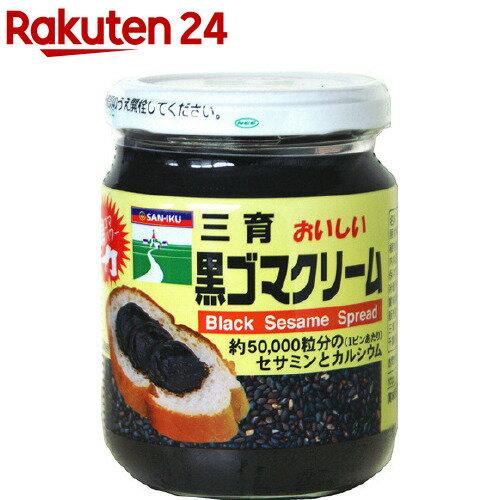 三育フーズ 黒ゴマクリーム 190g [0341]