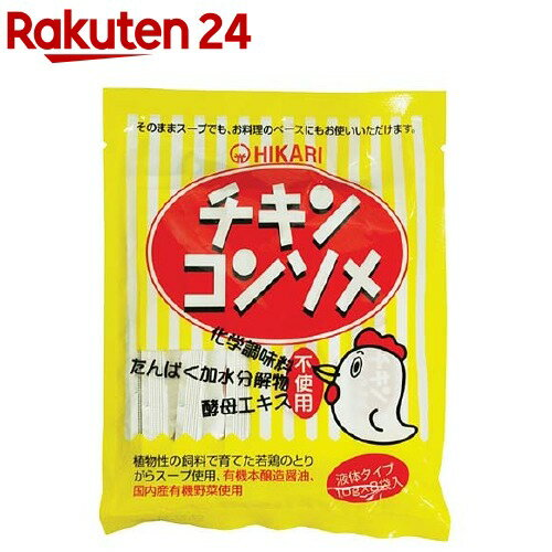光食品 ヒカリ チキンコンソメ 液体タイプ 10gX8袋 [0342]