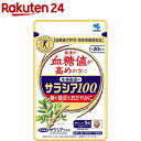 小林製薬のサラシア100(60粒)【小林製薬の栄養補助食品】...