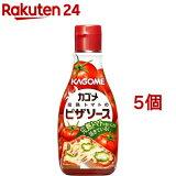 カゴメ 完熟トマトのピザソース(160g*5コセット)【カゴメ】