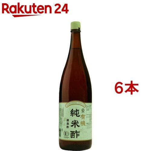 純正食品マ 有機純米酢 1.8L [0202]