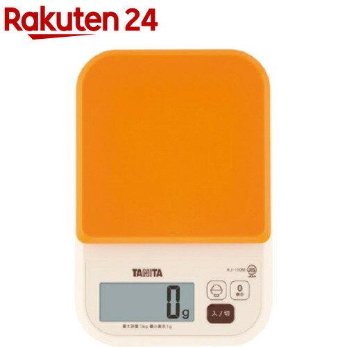 タニタ デジタルクッキングスケール オレンジ KJ-110M-OR(1コ入)【タニタ(TANITA)】画像