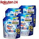 アタック3X 洗濯洗剤 つめかえ用 メガサイズ 梱販売用(2