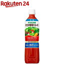カゴメ 野菜ジュース低塩 スマート(720mL*15本入)【...