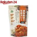 創健社 植物素材のカレー甘口 フレークタイプ(135g)【イチオシ】 1