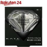 ケイト クラッシュダイヤモンドアイズ BK-1(2.2g)