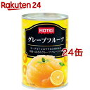 【石光商事】パールリーフ 黄桃 スライス/2号缶詰・業務用