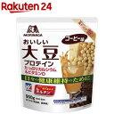 【訳あり】ウイダー おいしい大豆プロテイン コーヒー味(900g)【ウイダー(Weider)】
