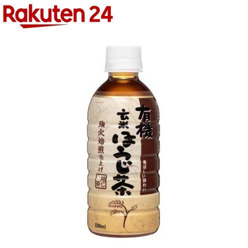 盛田 ハイピース 玄米ほうじ茶 ペット 330ml×24本