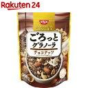 日清シスコ ごろっとグラノーラ チョコナッツ(400g)...