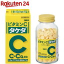 【第3類医薬品】ビタミンC タケダ(300錠入)【KENPO_11】【ビタミンC「タケダ」】 - 楽天24