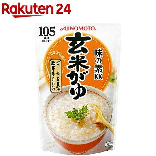 味の素 味の素KK 玄米がゆ 袋250g [2363]